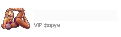 Lionel.ru